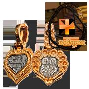 Православные ювелирные браслеты